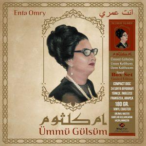 8694501998595-ummu-gulsum-enta-omry-1